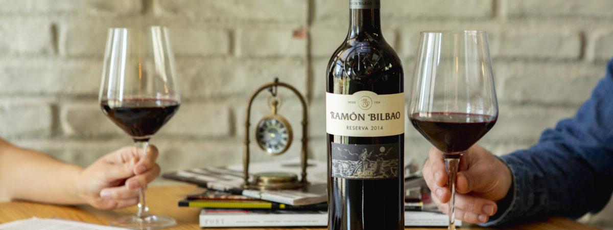 Ramon Bilbao Reserva
